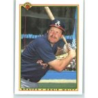 The 20 worst A-Braves players: #14 Ernie Whitt