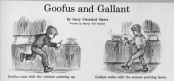 goofus-gallant-highlights-classic